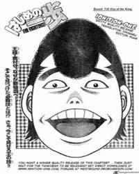 Hajime No Ippo 743 Volume No. 743 by Morikawa, Jyoji