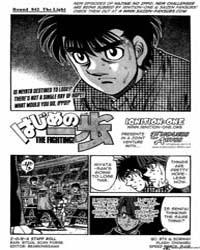 Hajime No Ippo 842 : the Light Volume No. 842 by Morikawa, Jyoji
