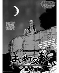Hajimete No Aku 107: Who Are You Volume Vol. 107 by Fujiki, Shun
