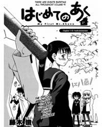Hajimete No Aku 113: Youth Distinction Volume Vol. 113 by Fujiki, Shun
