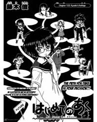 Hajimete No Aku 122: Kyouko's Feelings Volume Vol. 122 by Fujiki, Shun