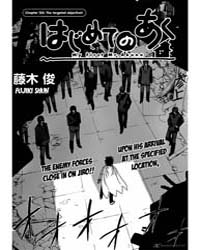 Hajimete No Aku 130: the Targeted Object... Volume Vol. 130 by Fujiki, Shun