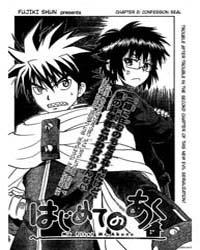 Hajimete No Aku 2: Confession Seal Volume Vol. 2 by Fujiki, Shun