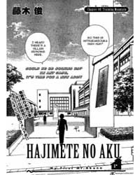 Hajimete No Aku 40: Training Mountain Volume Vol. 40 by Fujiki, Shun
