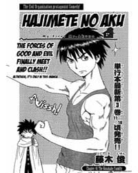 Hajimete No Aku 41: the Kusakabe Family Volume Vol. 41 by Fujiki, Shun