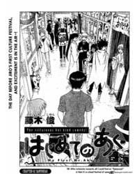 Hajimete No Aku 42: Sanyousal Volume Vol. 42 by Fujiki, Shun