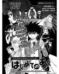 Hajimete No Aku 63: Neighborhood Tag Volume Vol. 63 by Fujiki, Shun