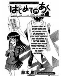 My First Devil (Hajimete No Aku) : Issue... Volume No. 66 by Fujiki, Shun