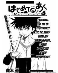 Hajimete No Aku 67: Don'T Be Afraid of t... Volume Vol. 67 by Fujiki, Shun