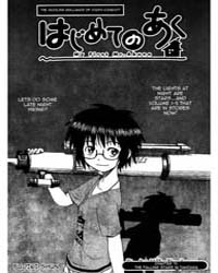 Hajimete No Aku 71: the Falling Stars in... Volume Vol. 71 by Fujiki, Shun