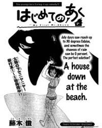 Hajimete No Aku 74: Beach House Volume Vol. 74 by Fujiki, Shun