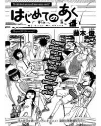 Hajimete No Aku 80: Life Survey Volume Vol. 80 by Fujiki, Shun