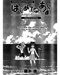 Hajimete No Aku 89: Survival. (Prolog) Volume Vol. 89 by Fujiki, Shun