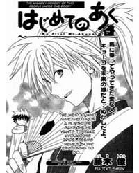 Hajimete No Aku 8: Won'T You Be My Bride Volume Vol. 8 by Fujiki, Shun
