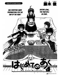 Hajimete No Aku 93: Last Nights of the Y... Volume Vol. 93 by Fujiki, Shun