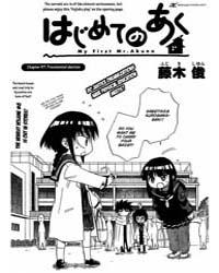 Hajimete No Aku 97: Presidential Electio... Volume Vol. 97 by Fujiki, Shun