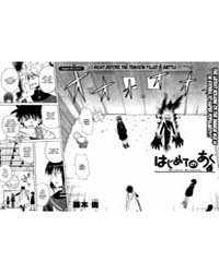 Hajimete No Aku 98: 2 Vs 2 Volume Vol. 98 by Fujiki, Shun