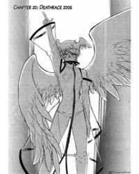 My Dearest Devil Princess (Hakoiri Devil... Volume No. 20 by Matsumoto, Makoto