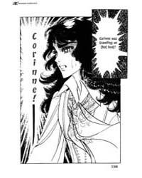 Hakushaku Reijou 7 Volume Vol. 7 by Chieko, Hosokawa