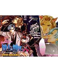 Hakuouki Junrenka 2: 2 Volume Vol. 2 by Kaori, Akatsuki