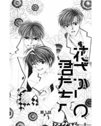 Hana Kimi 1 Volume Vol. 1 by Nakajo, Hisaya