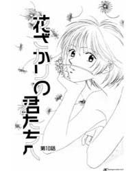 Hana Kimi 10 Volume Vol. 10 by Nakajo, Hisaya