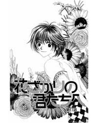 Hana Kimi 11 Volume Vol. 11 by Nakajo, Hisaya