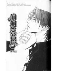 Hana Kimi 110 Volume Vol. 110 by Nakajo, Hisaya