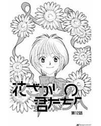 Hana Kimi 12 Volume Vol. 12 by Nakajo, Hisaya