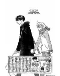 Hana Kimi 122 Volume Vol. 122 by Nakajo, Hisaya
