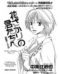 Hana Kimi 130 Volume Vol. 130 by Nakajo, Hisaya