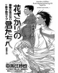 Hana Kimi 132 Volume Vol. 132 by Nakajo, Hisaya