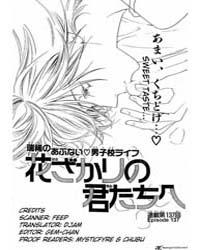 Hana Kimi 137 Volume Vol. 137 by Nakajo, Hisaya