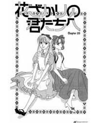 Hana Kimi 20 Volume Vol. 20 by Nakajo, Hisaya