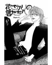 Hana Kimi 21 Volume Vol. 21 by Nakajo, Hisaya