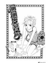 Hana Kimi 35 Volume Vol. 35 by Nakajo, Hisaya