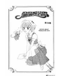 Hana Kimi 58 Volume Vol. 58 by Nakajo, Hisaya
