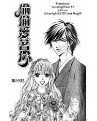 Hana Kimi 59 Volume Vol. 59 by Nakajo, Hisaya