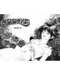 Hana Kimi 61 Volume Vol. 61 by Nakajo, Hisaya