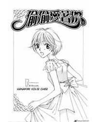 Hana Kimi 62 Volume Vol. 62 by Nakajo, Hisaya