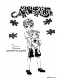 Hana Kimi 64 Volume Vol. 64 by Nakajo, Hisaya