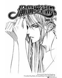 Hana Kimi 72 Volume Vol. 72 by Nakajo, Hisaya