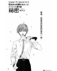 Hana Kimi 78 Volume Vol. 78 by Nakajo, Hisaya
