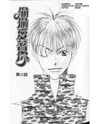 Hana Kimi 90 Volume Vol. 90 by Nakajo, Hisaya
