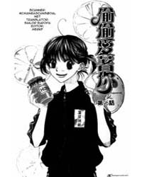 Hana Kimi 96 Volume Vol. 96 by Nakajo, Hisaya