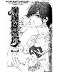 Hana Kimi 97 Volume Vol. 97 by Nakajo, Hisaya