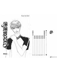 Hana Kimi 98 Volume Vol. 98 by Nakajo, Hisaya