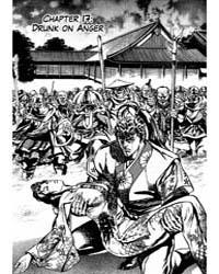 Hana No Keiji 17: Drunk on Anger Volume Vol. 17 by Mio, Aso; Keiichiro, Ryu