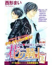 Hana No Kishi 24 Volume Vol. 24 by Mai, Nishikata