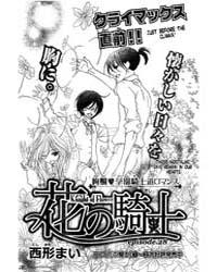 Hana No Kishi 28 Volume Vol. 28 by Mai, Nishikata